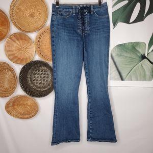Hudson Lace Up Fly Flare Jeans Medium Wash Denim
